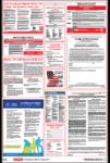 Georgia Labor Law Posters
