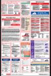 Virginia Labor Law Posters