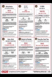 Alameda, CA Minimum Wage Poster - 5-language